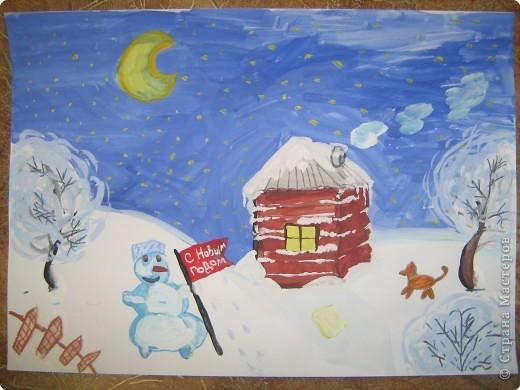 Зимний пейзаж с собачкой