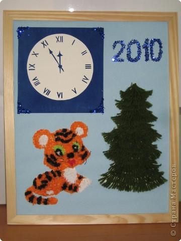 С годом тигрёнка! фото 1