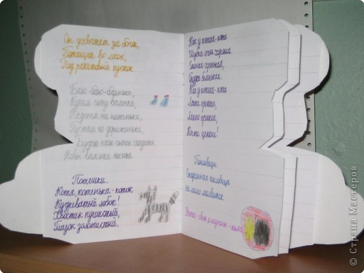 Книжка - малышка фото 2