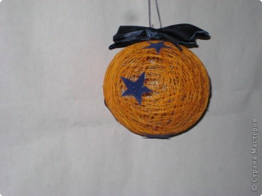 Звёздный шар