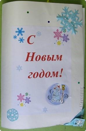 С волшебным Новым годом! фото 2
