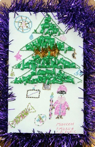 Новый год в снегу кружится, Уже в двери к нам стучится. Мы откроем окна, двери. Не боимся мы метели. Дед Мороз к нам идет И подарочки несет!!!  фото 1