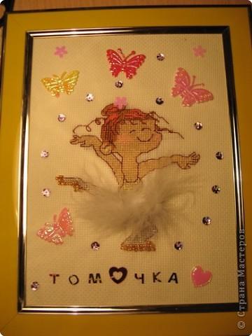 Большое спасибо Веронике Анатольевне за схему!! http://stranamasterov.ru/node/22961?u= Этой красавицей нельзя было не восхититься!:-)) фото 3