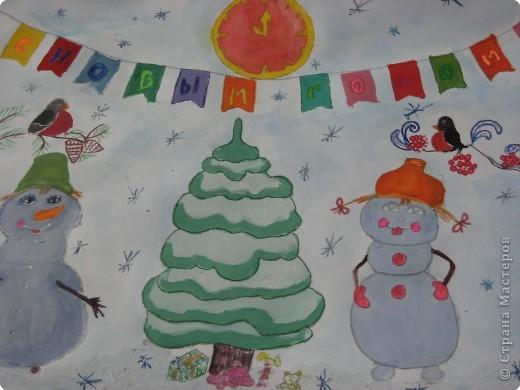 """Поздравительная открытка """"С Новым годом!"""""""