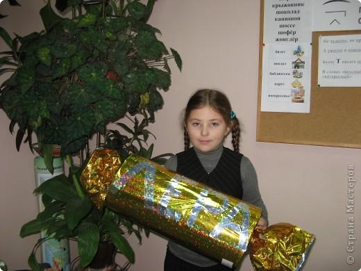 Большая конфета. фото 1