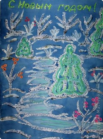 """Новогодняя открытка """"В зимнем лесу"""""""