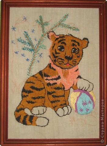 Мой милый тигренок