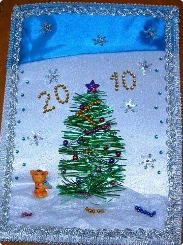 Открытка для бабушки и дедушки своими руками на новый год