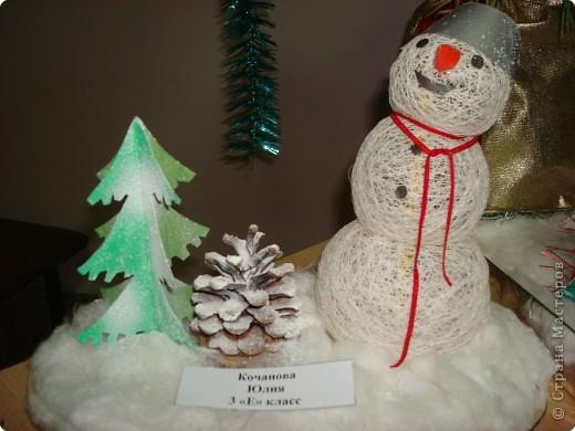 Снего-снего-снеговик
