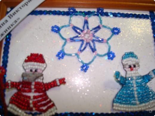 Снежинка - зимняя росинка, детская веселинка, летняя богатинка