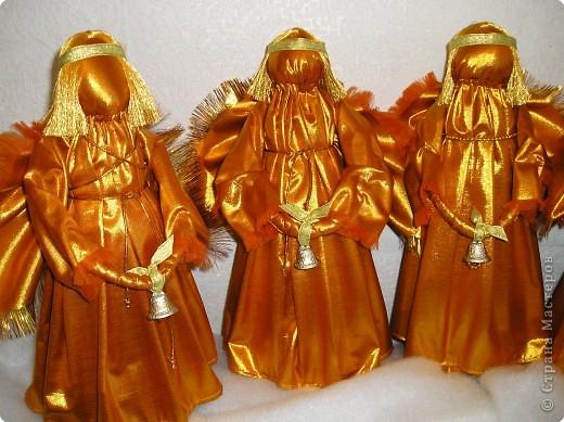 Сияющие Ангелы - Хранители