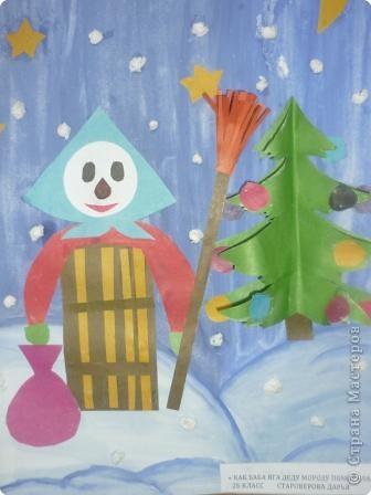 Как Баба Яга Деду Морозу помогала фото 2