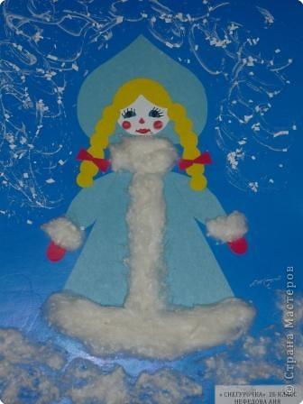 Снегурочка фото 2