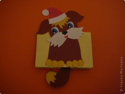 Щенок Микоша поздравляет всех с Новым годом! фото 1