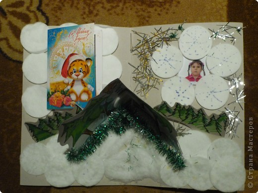 Снеговик и его друзья. фото 2