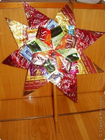 Рождественнская звезда
