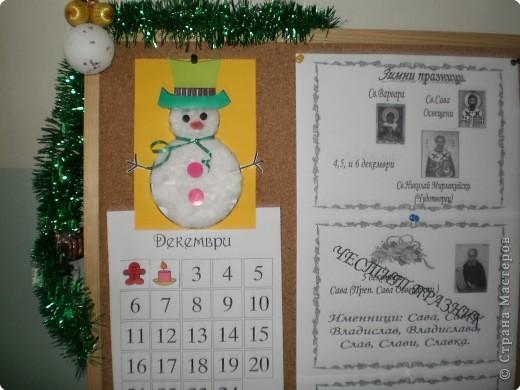 """Необычный календарь"" фото 1"