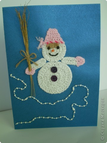Я - весёлый снеговик! Я к труду очень привык! Это не первая моя работа. Я ходила на кружок, где связала несколько чехлов для мобилки. Свою открытку я подарю старшей сестре Ксении.