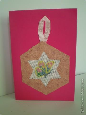 """Моя бабочка очень хорошо """"вошла"""" в звездочку на шестиугольнике.  фото 1"""