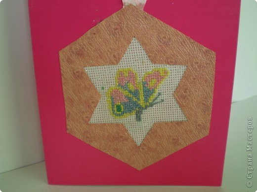 """Моя бабочка очень хорошо """"вошла"""" в звездочку на шестиугольнике.  фото 2"""