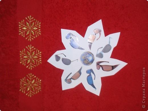 """Снежинка-очки. Подарок для любителей модных очков. серия """"Новогоднее дефиле""""."""