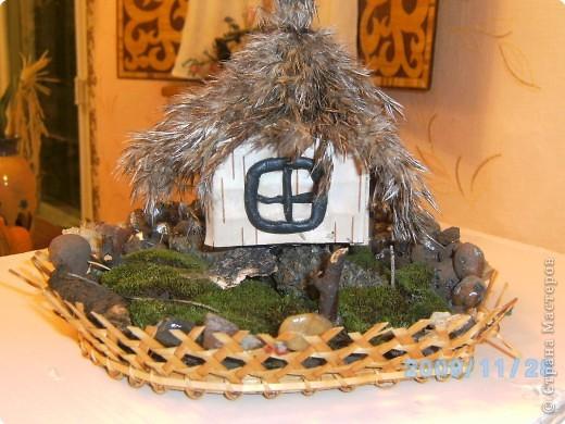 Лесной домик.