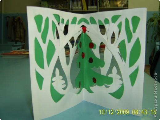 Снежная елочка фото 2