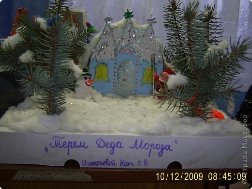 Резеденция Деда Мороза фото 1