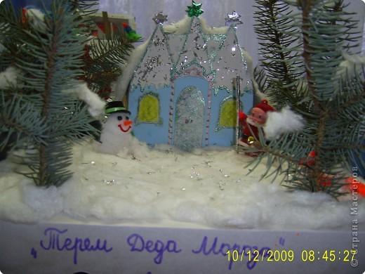 Резеденция Деда Мороза фото 2