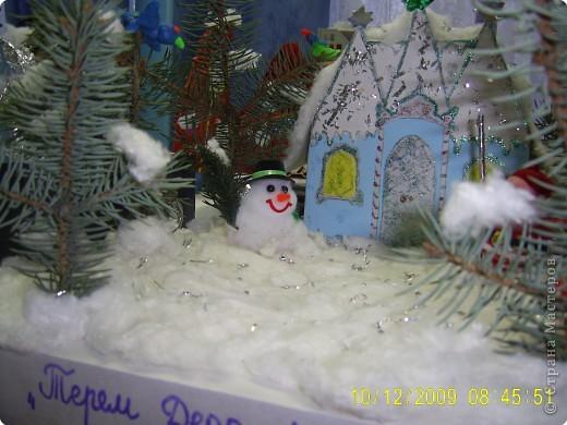 Резеденция Деда Мороза фото 4
