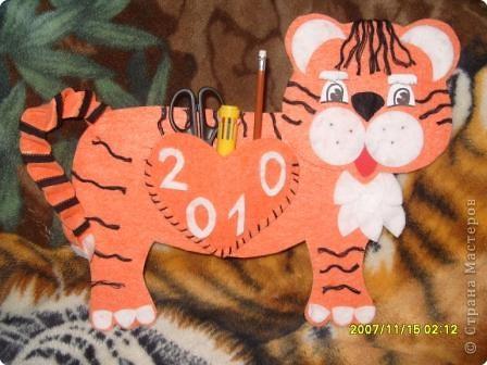 Сердечный  тигрёнок