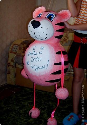 Розовый Тигрёнок