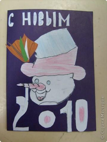 Моя открытка фото 1