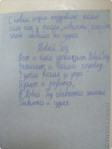 Моя открытка фото 2