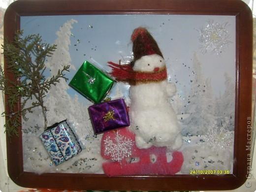 Помощник Дедушки Мороза