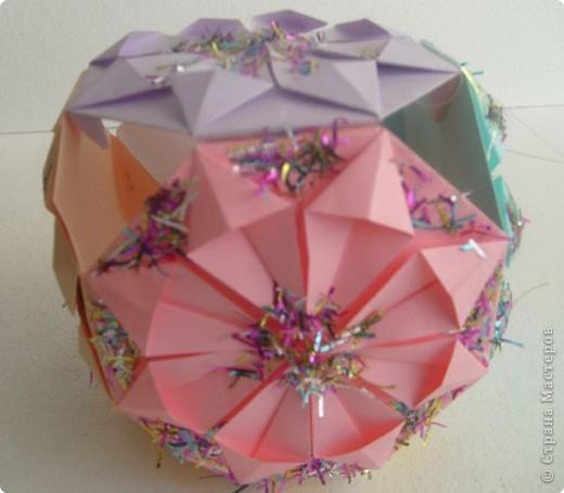 шар-оригами