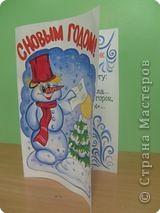 Новогоднее поздравления снеговика фото 1