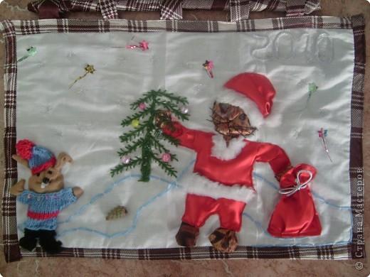 Подарок Деду Морозу фото 1