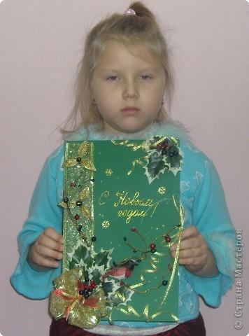 Это Сашенька Соболь. Она ходит на подготовку к школе. Эту открытку она приготовила для Дедушки Мороза фото 1