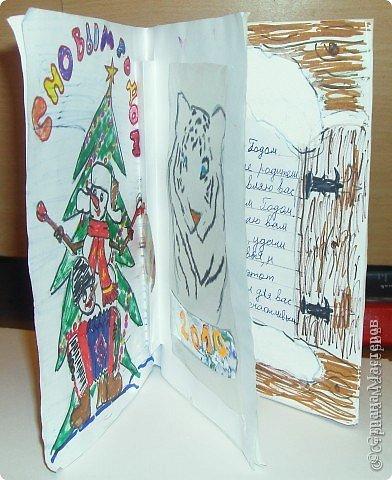 Это обложка открытки (первый и последний лист) фото 3