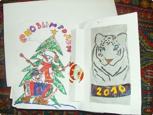 Это обложка открытки (первый и последний лист) фото 4