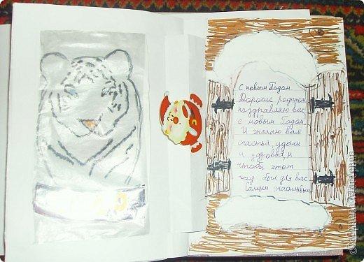 Это обложка открытки (первый и последний лист) фото 5