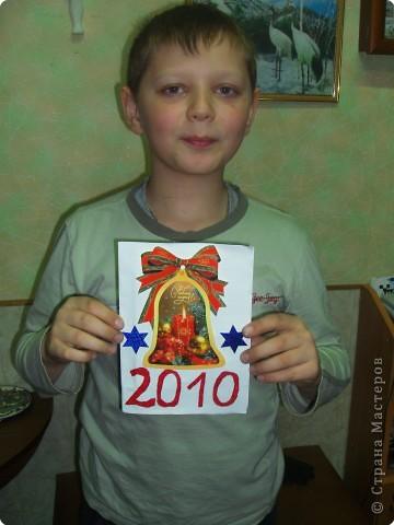 Эту открытку Артём сделал для мамы фото 1