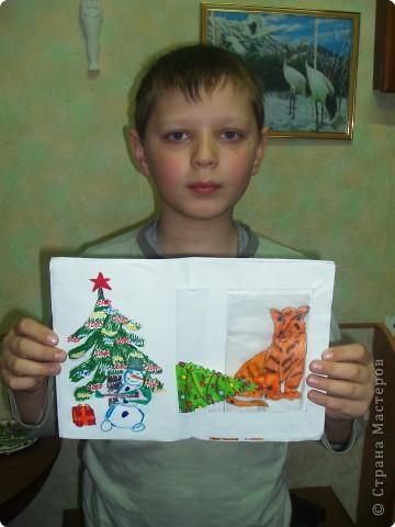 Эту открытку Артём сделал для мамы фото 3