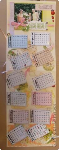 открытка- календарь фото 2