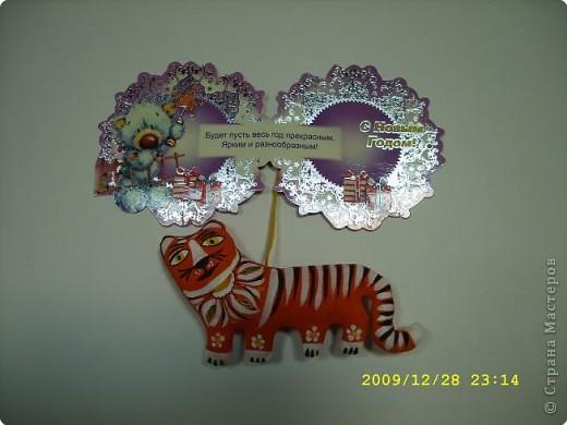 """Этих тигрят я сделала своим коллегам. педагогам школы художественного развития и дизайна """"КВАНТО"""" фото 2"""