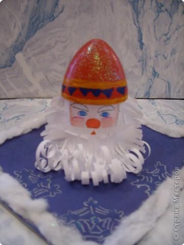 Дед Мороз хочет всех поздравить с Новым годом!
