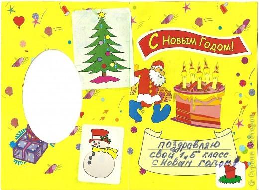 Есть ли в одноклассниках бесплатные поздравительные открытки