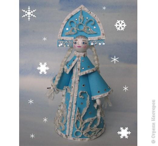Бумажная кукла из конусов.