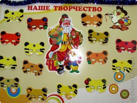 """Маски """"Весёлые тигрята"""" фото 1"""